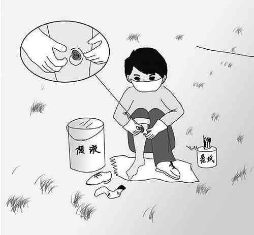 动漫 简笔画 卡通 漫画 手绘 头像 线稿 500_463